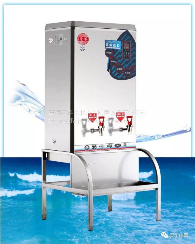 供应宏华智能电控开水器 商用ZDK-12A电开水器