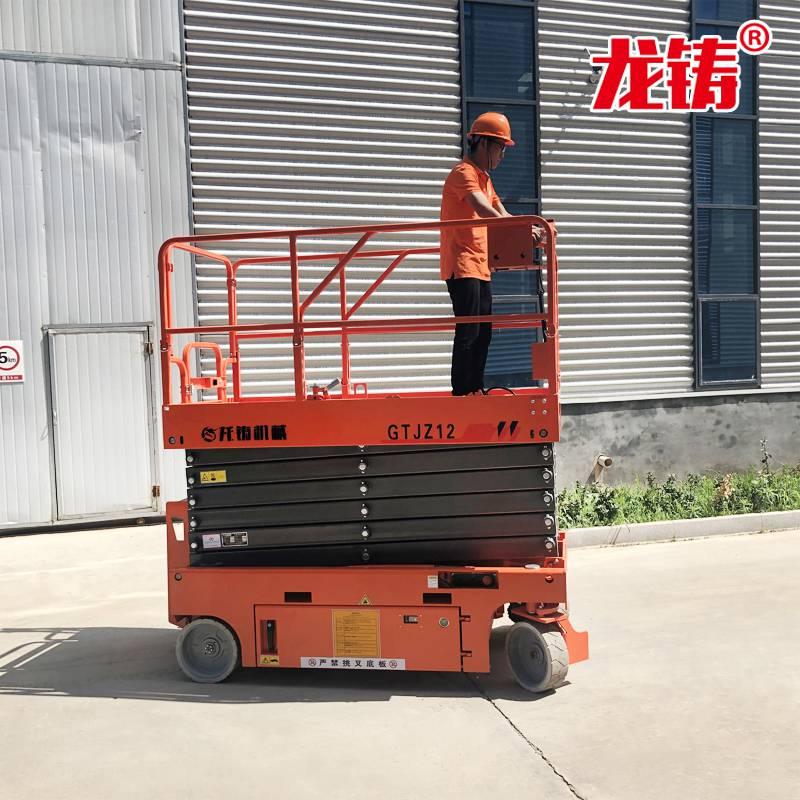 10米剪叉式液压升降平台 人工牵引式电动升降机 移动式高空作业车制造商