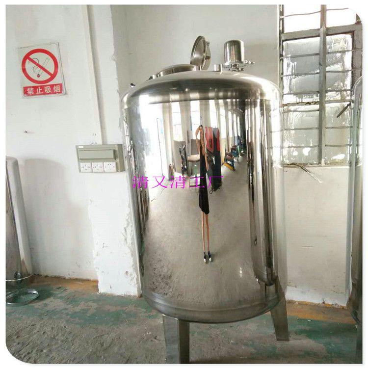 清又清不锈钢无菌卧式储存罐湛江市纯水设备无菌水箱封开县卫生级储水箱