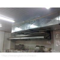 朝阳区工厂食堂排油烟管道清洗,顺义区排烟罩专业清洗公司