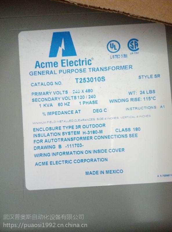 ACME变压器TA-2-81325替代型号 TB-81325