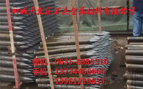 http://himg.china.cn/0/4_204_236136_500_312.jpg