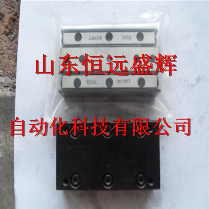 日本THK 交叉滚子(交叉滚柱)工作台:VRT1025A/VRT1035A/VRT1085A