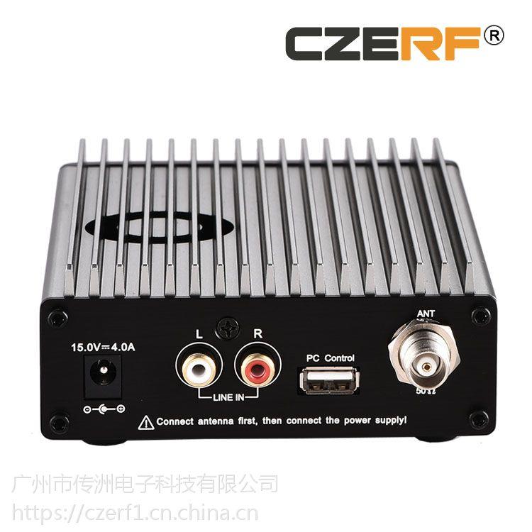 传州电子CZE-15B 大功率FM发射器 校园广播 商场传呼 无线射频机