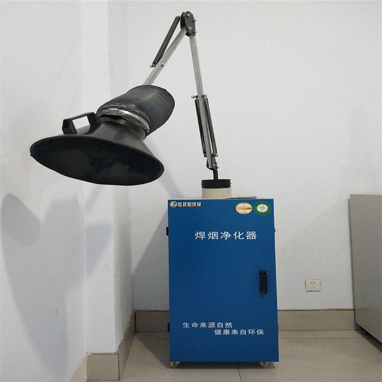 梦菲阳焊烟净化器单臂2.2KW大功率移动式环保高效