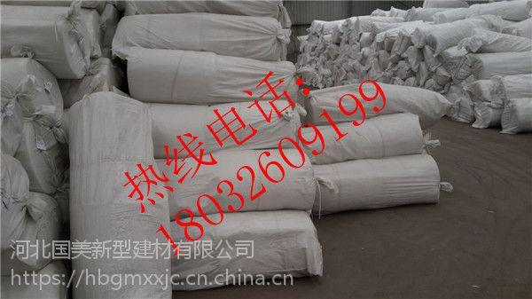 双鸭山市厂家销售硅酸铝双面针刺毯 低密度硅酸铝针刺毯使用范围