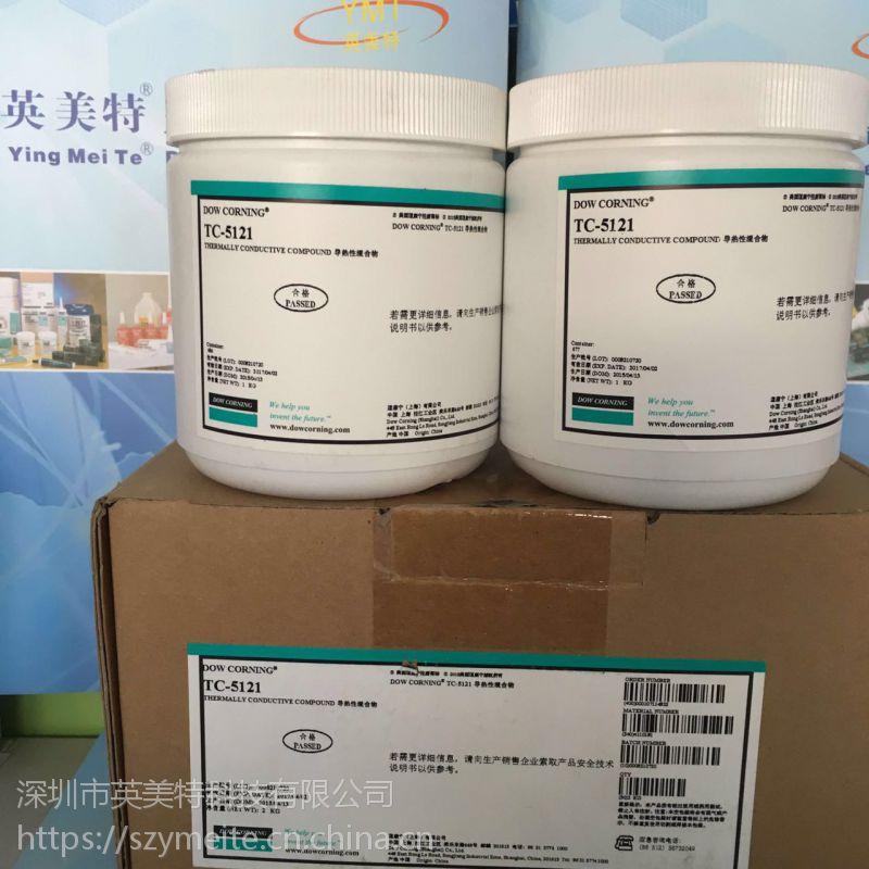 道康宁TC5121C 导热膏 散热膏 长期供应