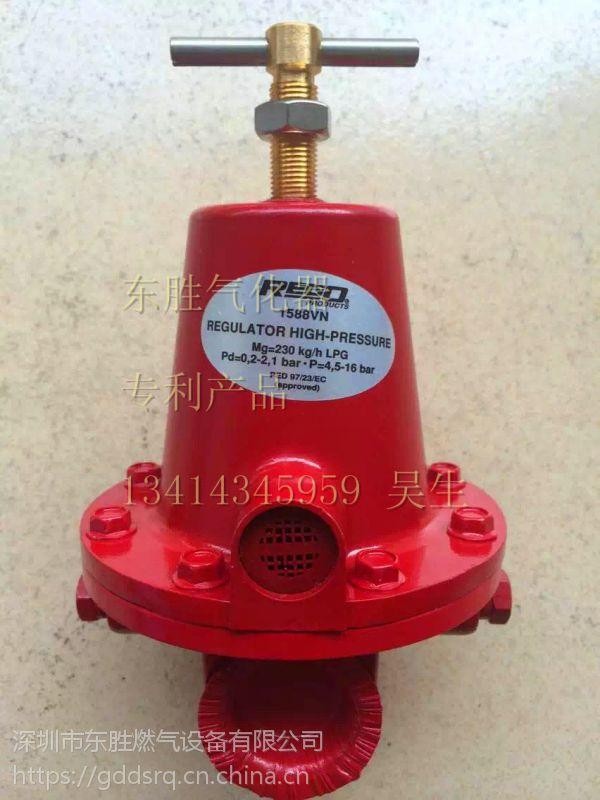 供应REGO减压阀1584调压器1584VN调压阀燃气减压阀
