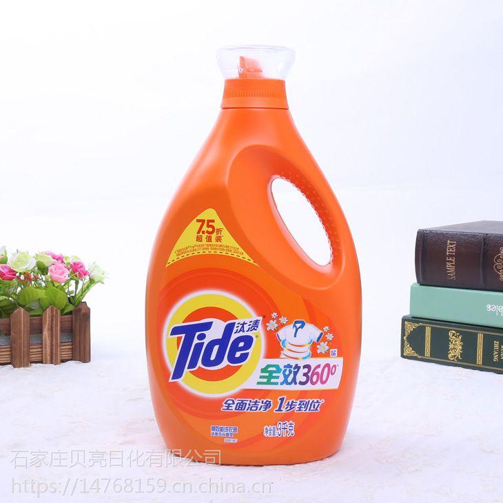厂家直销汰渍洗衣液
