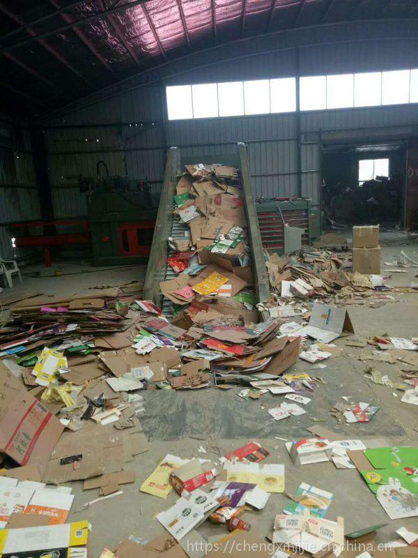浙江宝泰机械低台废纸箱打包机二手厂家特卖