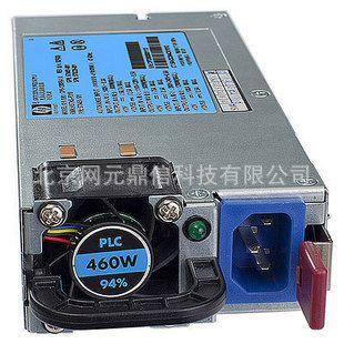 503296-B21 DL380G7电源