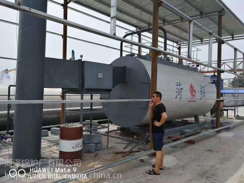 菏锅天然气锅炉,4吨燃气蒸汽锅炉,型号WNS4-1.0-Q,价格优惠