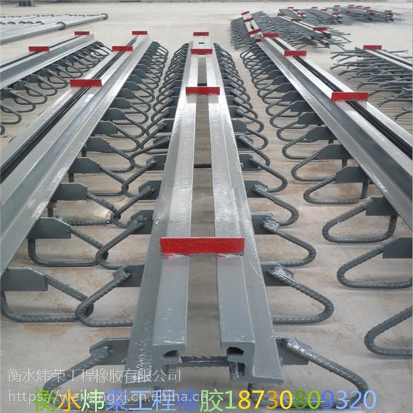 板式橡胶伸缩缝橡胶原料厂家直销 供应全国型号齐全