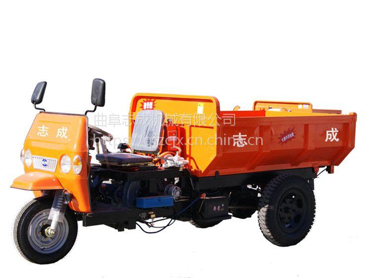 志成牌工地柴油翻斗车 小型农用三轮车 18马力液压自卸蹦蹦车爬坡有劲