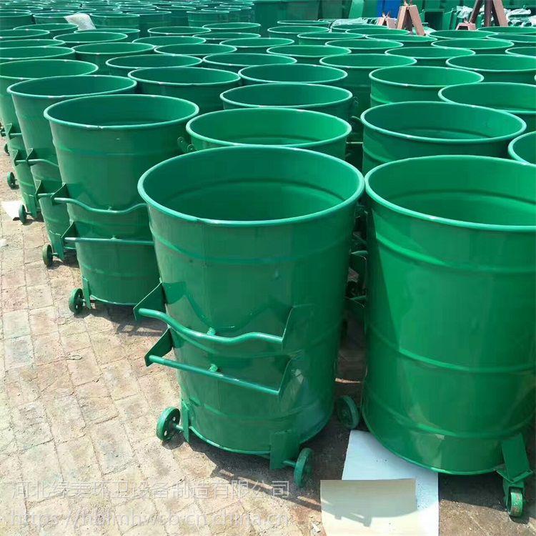 河北绿美供应360升铁垃圾桶 户外环卫大铁桶 圆形铁皮挂车垃圾桶 镀锌板垃圾箱