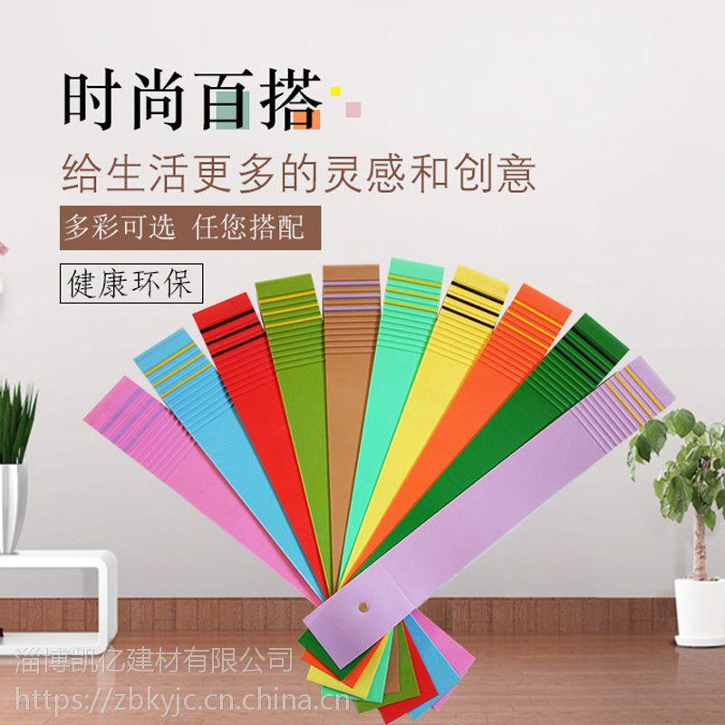 淄博凯亿建材 供应PVC楼梯踏步 楼梯包角 楼梯防滑垫