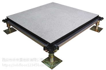 新疆机房地板|架空地板厂家|防静电地板规格特点