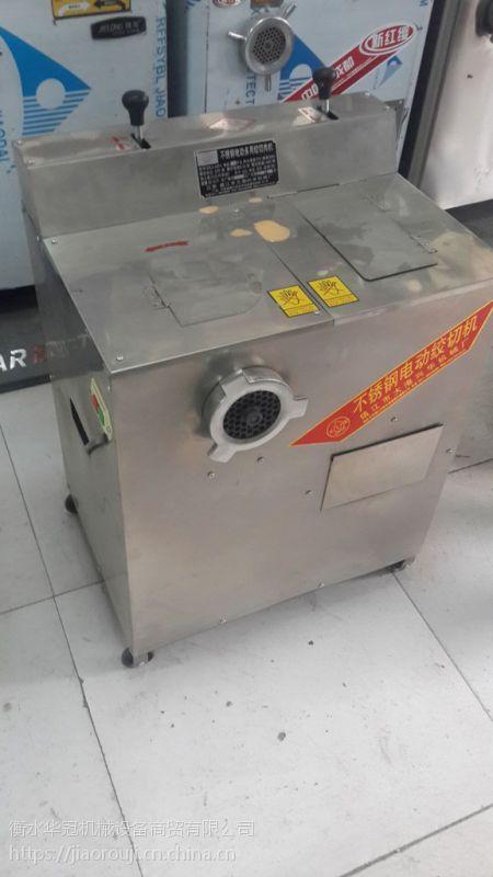 供应多功能绞肉机@容城多功能绞肉机@多功能绞肉机出厂价