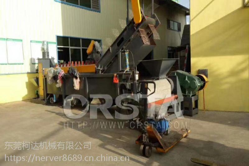 CRSTA回收水泥袋处理设备F312,水泥袋破碎再生清洗生产线