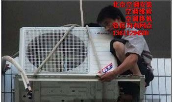 http://himg.china.cn/0/4_205_237658_359_209.jpg