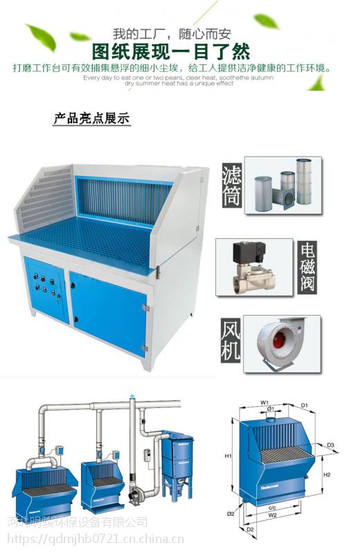 立式除尘柜 打磨除尘台 高效节能焊接抛光打磨除尘工作台可定制
