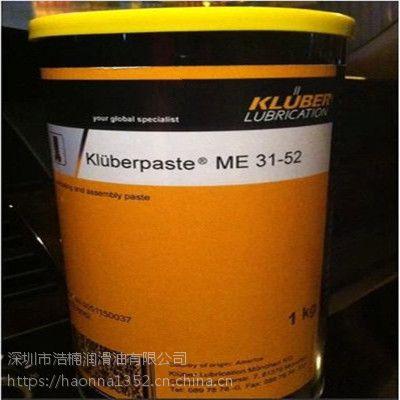 KLUBER STABURAGS N 12 MF,克鲁勃 N 12 MF二硫化钼轴承润滑脂