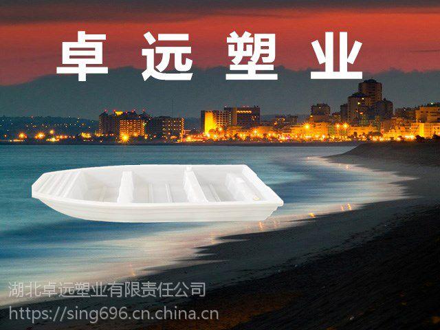 鄂州几百元塑料船 厂家直供钓鱼船 塑料渔船 打渔船