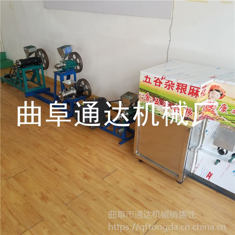 杂粮食品膨化机 通达牌 整粒粮食空心棒机 40型江米棍机 畅销