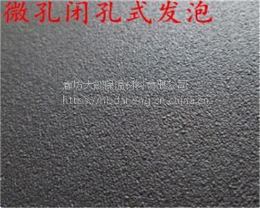 厂家直销长期定制批发橡塑海绵板 铝箔贴面吸音橡塑棉