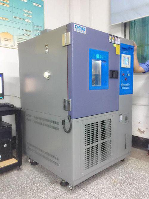 计算机恒温恒湿试验箱|计算机恒温恒湿测试机