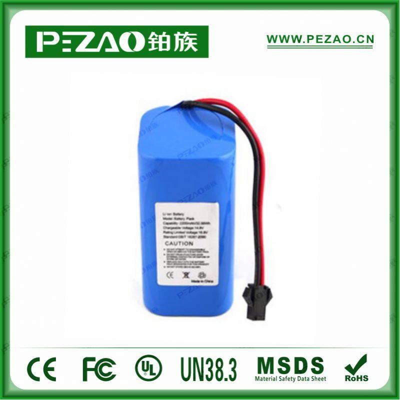 铂族电池 医疗电池/监护仪电池/B超仪电池/心电图电池/输液泵锂电池组/18650锂电池