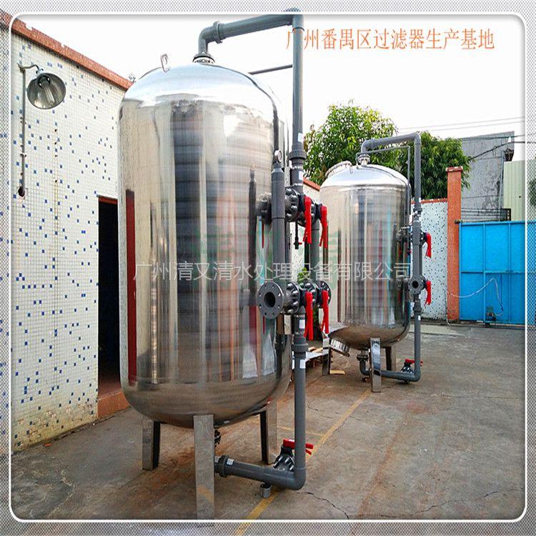清又清每立方5t/h8吨回用水反渗透装置活性炭废气过滤器新 县大型污水过滤设备