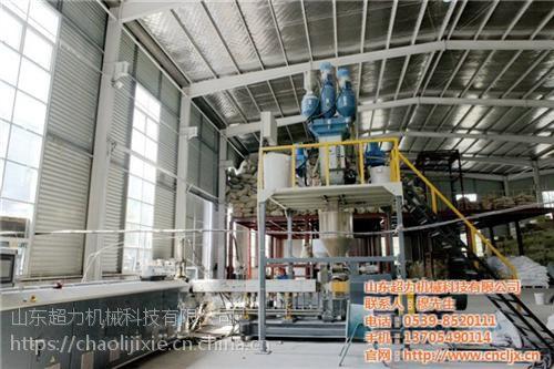 山东超力机械、xps挤塑板设备、xps挤塑板设备批发价格