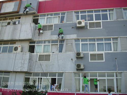 东莞写字楼外墙大面积安装铝塑板