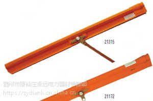 21315 轻型导线遮蔽罩(美国Salisbury)