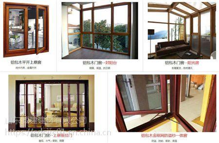 山东省日照市复合铝木窗,抗风沙铝木窗价格