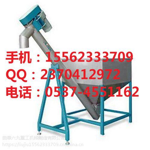 六九重工制造电开关升降管式全自动螺旋提升机 螺旋给料机选型价格数量