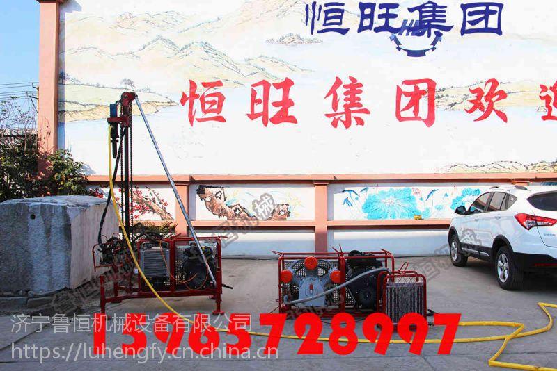 恒旺供应永善县曲靖市山地钻机专业供货地点 背负式石油钻机 轻便浅孔钻机