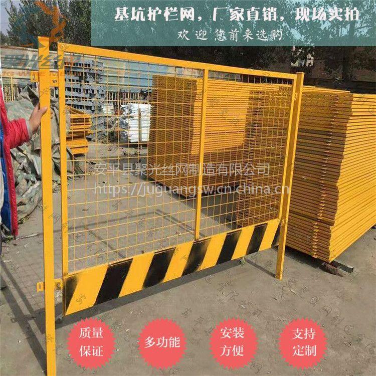 工厂供应安全警示基坑护栏@低碳钢丝工地临边围栏网@安平聚光