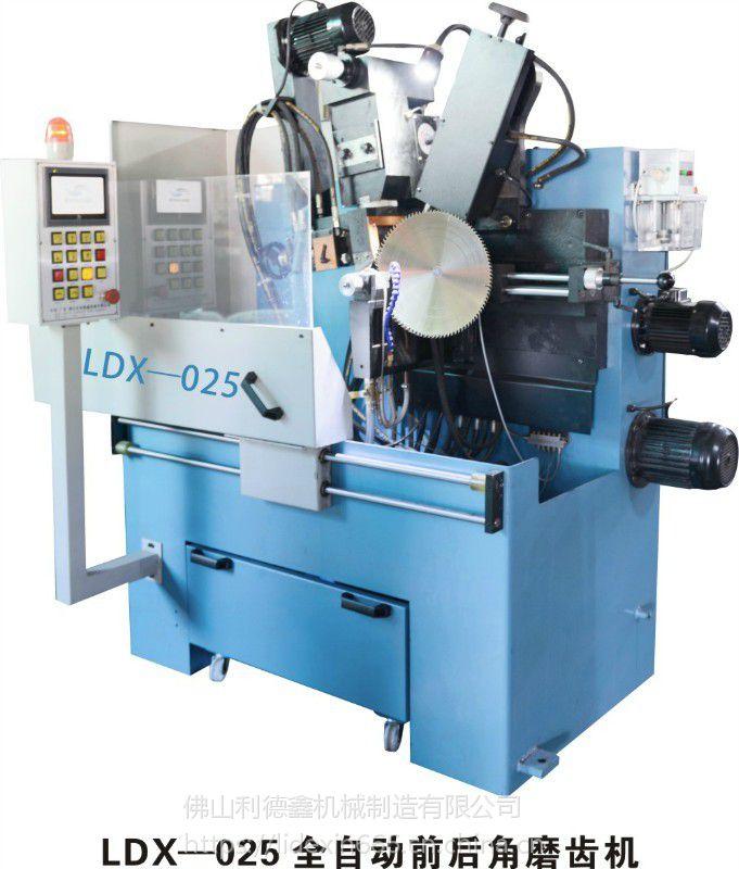 合金锯片自动磨刀机 立式锯片研磨机 锯片数控研磨机 硬质合金锯片磨齿机 大型合金锯片磨齿机
