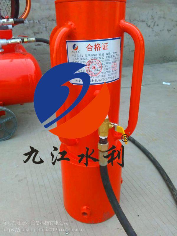 多功能便携植桩机生产厂家小型气动打桩机植桩机厂家