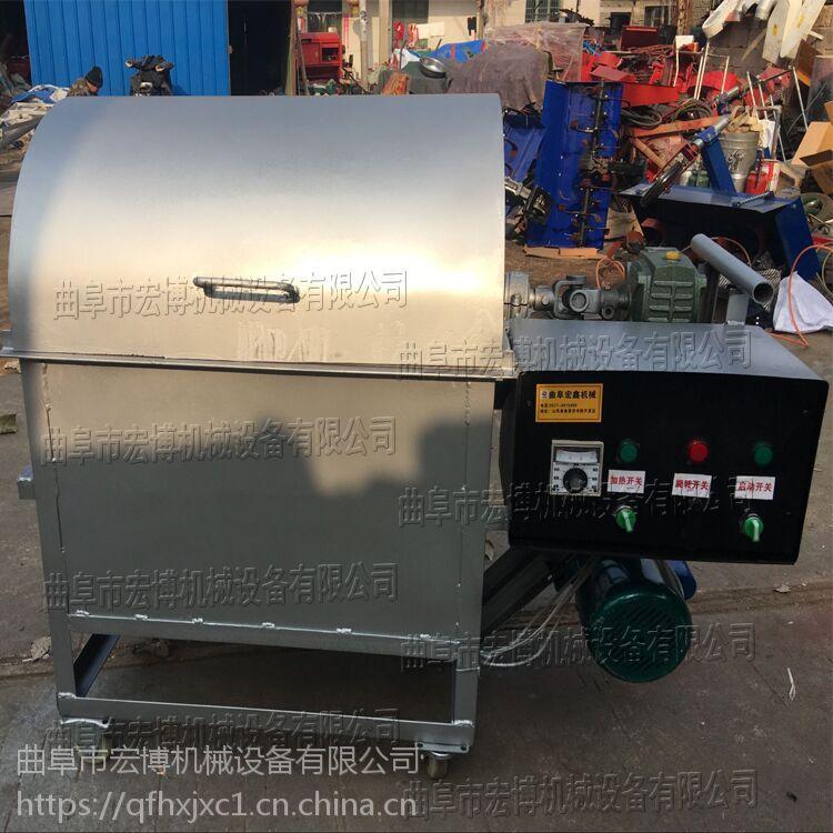 全自动炒货机 新型环保炒货机 电加热环保型炒货机