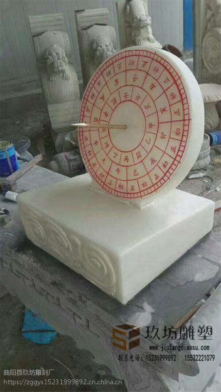 学校园林罗盘精准计时石头日晷校园广场汉白玉石雕日晷摆件 玖坊雕塑