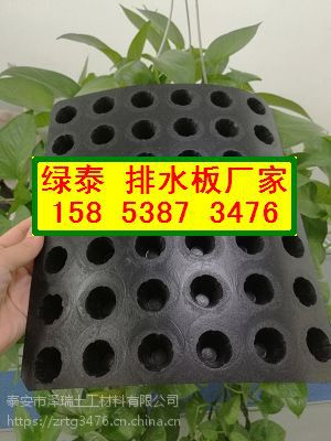 龙岩》耐根穿刺滤水板∑H30蓄排水板15853873476