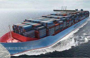 营口物流公司 营口发至上海海运集装箱门到门服务好