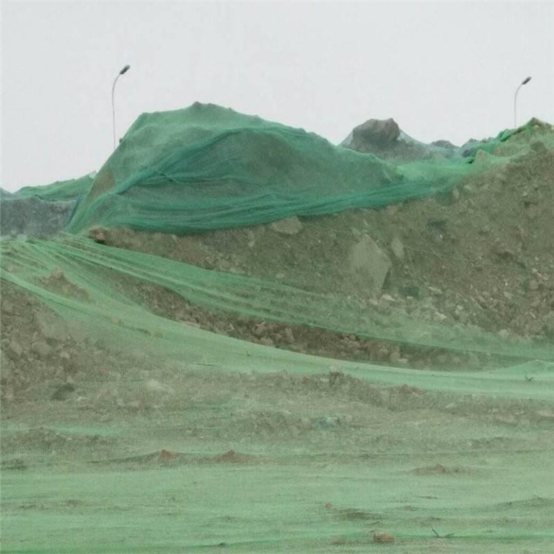 工地地网 绿色防尘网 防腐蚀遮光网