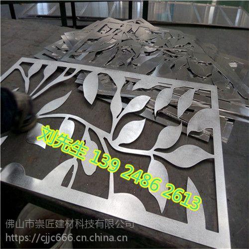 广东供应镂空雕花铝单板