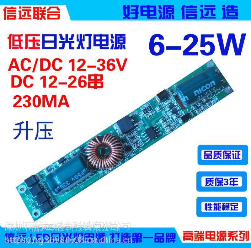 T5/T8/T10光灯电源非隔离led驱动电源12串240ma
