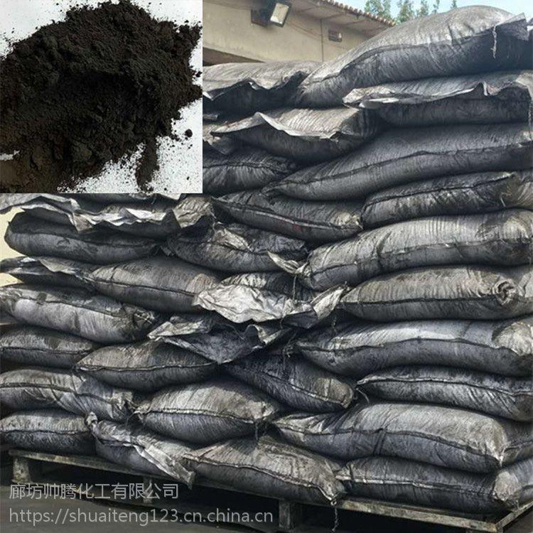 水泥发泡早强增强剂 早强剂 加速水泥水化速度 适应性强