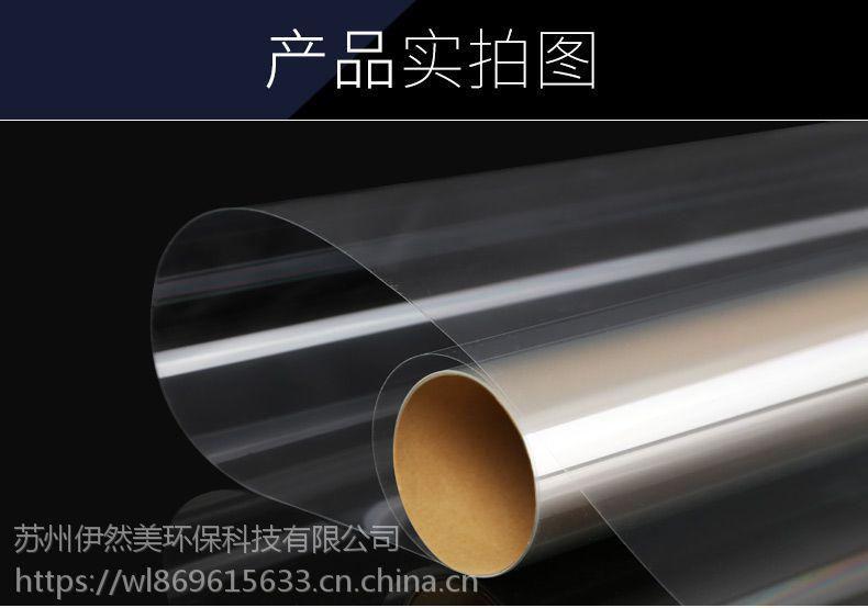 苏州玻璃防爆膜,玻璃膜材料,玻璃安全膜,伊然美玻璃贴膜